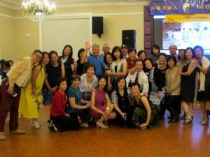 10th anniversary tai chi yuen